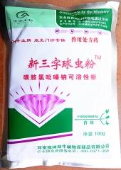 新三字球虫粉--用于爆发性球虫的治疗。400斤水不加量。蛋鸡产蛋期禁用