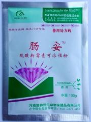 文正肠安--疗效确切的肠毒综合征药物。